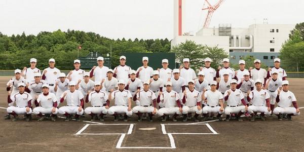 高校 茨城 野球 県