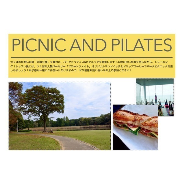 Picnic and Pilates in Tsukuba!