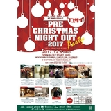 -PRE- CHRISTMAS NIGHT OUT -2017- in フユサイ!