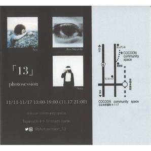 photosession 「13」
