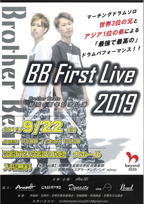 BB First Live 2019<br />