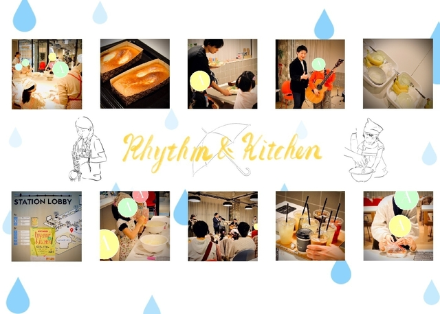 Rhythm & Kitchen at STATION LOBBY in 土浦 Vol.009