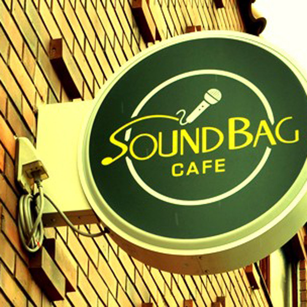 SOUNDBAG cafe