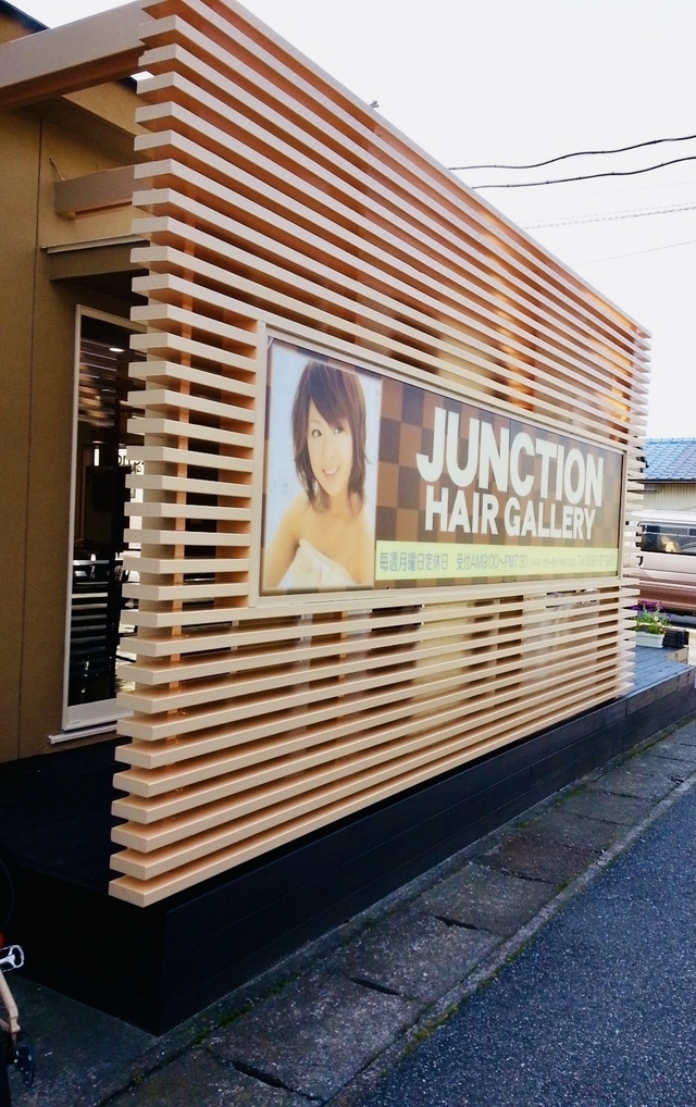 JUNCTION HAIR GALLERY