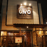 Cafe&dining bar UNO