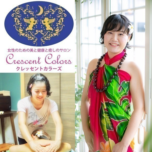 Crescent Colors