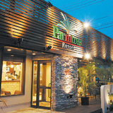 Parmtree Resort 水戸店