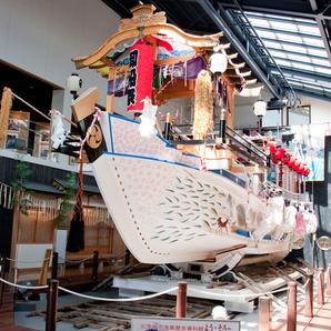 北茨城市漁業歴史資料館「よう・そろー」 [北茨城市/博物館 ...