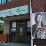 Hair Design Kumi