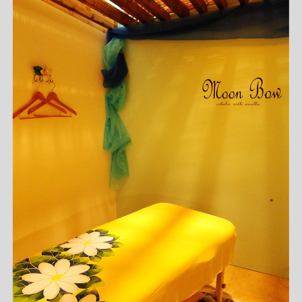 skin&body care Moon Bow