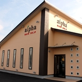 HAIR SHOP alpha 鹿嶋店