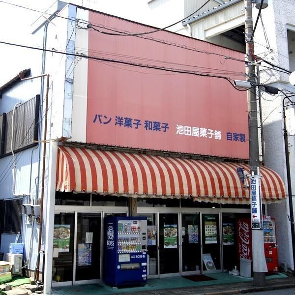 池田 屋 菓子 舗