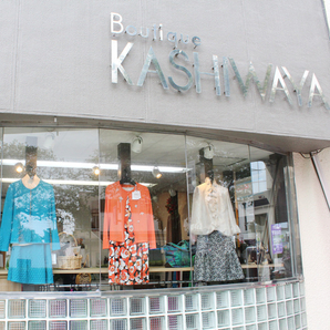 Boutique KASHIWAYA