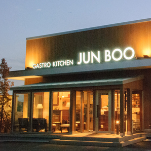GASTRO KITCHEN JUN BOO