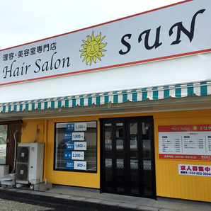 Hair Salon SUN