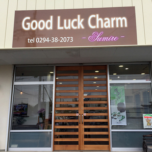 Good Luck Charm -Sumire-