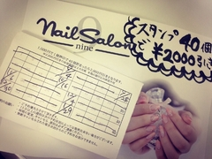 Nail Salon 9 nine
