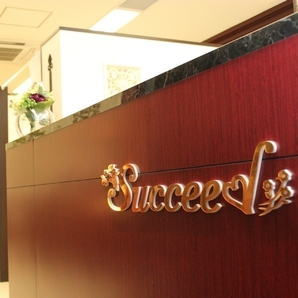 Succeed 水戸本店