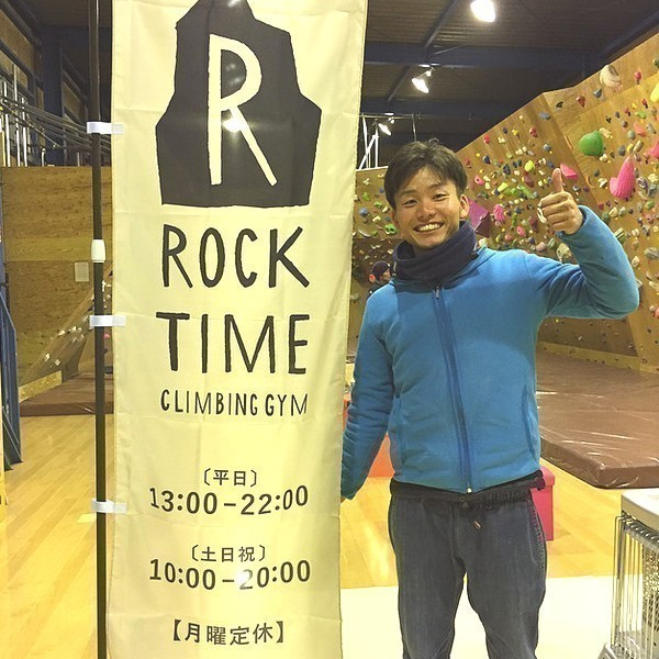 ROCK TIME CLIMBING GYM