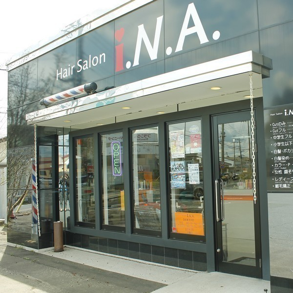 Hair Salon i.N.A.